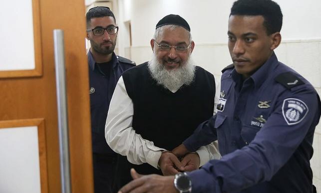 הוגשה הצהרת תובע נגד החשוד אהרן רמתי
