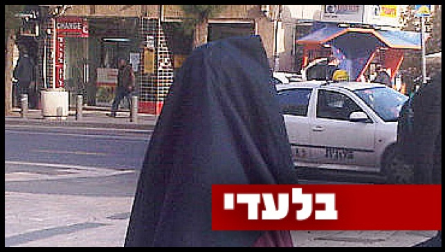 האישה שהקפיצה את ירושלים (צילום: צוות ישר ולעניין)