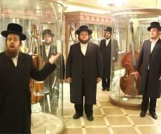 """מקהלת מלכות במוזיאון המוזיקה  - """"הללויה"""""""