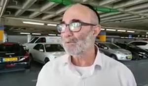 מאיר אלמליח מדבר - אח המאבטח הפצוע: הוא הציל אלפי אנשים