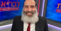 הרב פנגר: כך תשמרו על השלום בית בהסגר