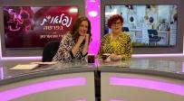 אל תסתכל בקנקן: ראיון עם פאנית ללא פאה