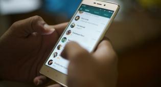 בקרוב: פרסומות יגיעו לאפליקציית וואטסאפ