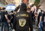 סוער: 'לה פמיליה' יצאו לרחובות י-ם • תיעוד