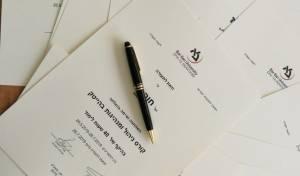 טקס חלוקת תעודות מטעם אוניברסיטת בר-אילן ומרכז הלום
