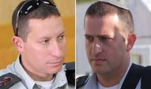 """קידום למג""""ד שהורה לירות בפלסטיני כפות"""