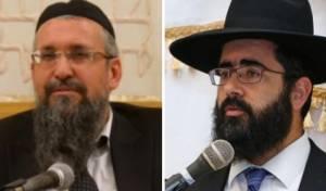 הרבנים אלחנן פרץ וינון רביב