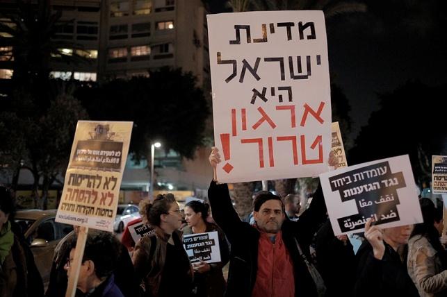 הפגנה נגד הירי בנהג. הלילה בתל אביב