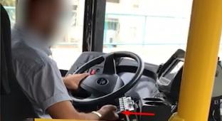 נהג אוטובוס תועד משתמש בנייד בנסיעה