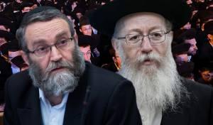 """משה גפני ויעקב ליצמן על רקע עצרת בחירות ב-2015 - יהדות התורה תתנגד ל""""חוק ירושלים רבתי"""""""