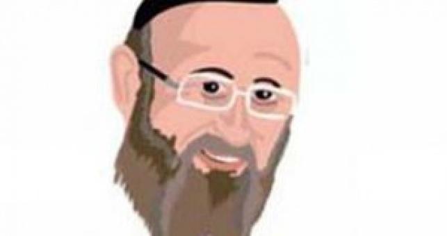 הרב יצחק בלומנטל (איור)