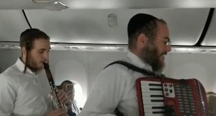 הטיסה התעכבה - ה'כלייזמרים' פצחו בניגון