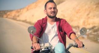 אלישיב כהן בסינגל קליפ חדש: שבע פעמים