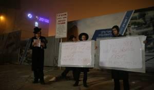 """הפגנה בביה""""ח: """"נקבע מותה של ילדה חיה"""""""