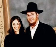 """גבי ורבקי הולצברג הי""""ד - שגריר פלסטיני נועד עם רוצח הזוג הולצברג"""