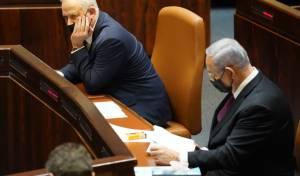 ההצבעה הטרומית על פיזור הכנסת