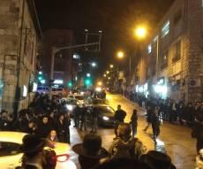 שני עצורים בהפגנת הקיצונים בירושלים