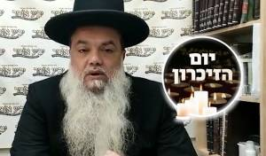 הרב יגאל כהן על היוזמה לקריאת תהילים