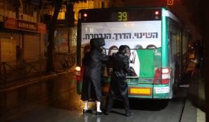המאבק נגד שלטי הבחירות בירושלים - חזר