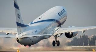 מטוס אל על - טייסים מאל על הודיעו: ניעדר מחר מטיסות