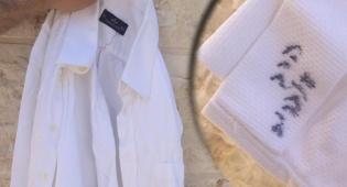החולצות
