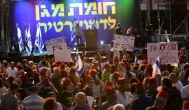 אלפים מפגינים נגד חסינות לראש הממשלה