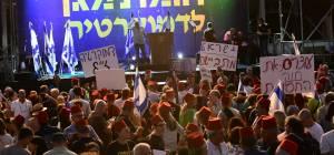 """ההפגנה בת""""א, הערב"""