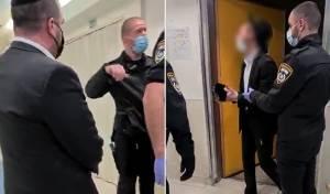 העימות של ארבל עם המשטרה