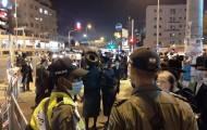 ההפגנה במוצאי שבת בירושלים