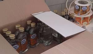 """אלפי בקבוקי וודקה מזויפים עם """"בית יוסף"""""""