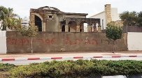"""הגרפיטי באשדוד - """"לסרי הביתה"""": גרפיטי רוסס בשבת באשדוד"""