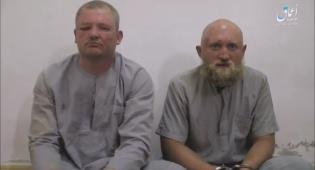 """השבויים מדברים - דאע""""ש: אלו 2 החיילים הרוסים ששבינו • צפו"""