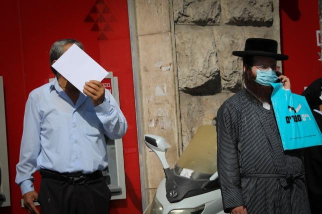 אילוסטרציה, שלשום בירושלים.