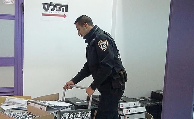 פשיטה משטרתית על משרדי 'הפלס'