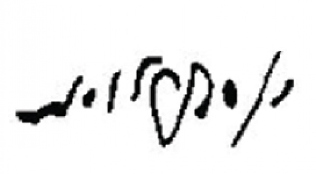 """חתימת יד קודשו של מרן הגרי""""ש אלישיב שליט""""א"""