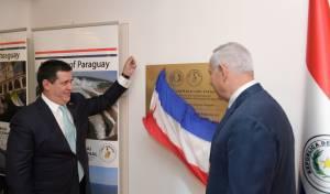 טקס פתיחת השגרירות לפני 4 חודשים