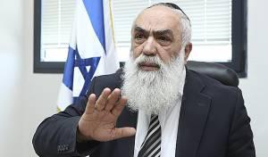 הרב יצחק פרץ. ארכיון