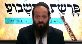 פרשת 'לך לך' עם הרב יצחק מאיר יעבץ