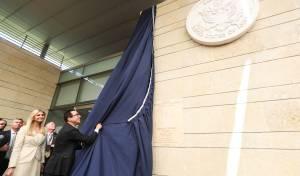 השגרירות בירושלים