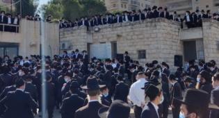 הלוויה בירושלים. אילוסטרציה