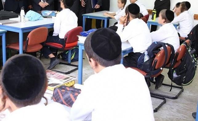 תלמידים חרדים - אילוסטרציה