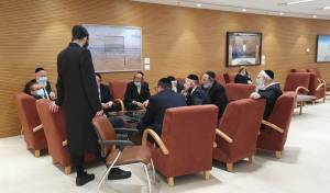 ישיבת יהדות התורה