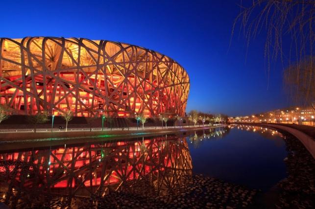 איצטדיון האתלטיקה בסין בו נערכת אליפות העולם