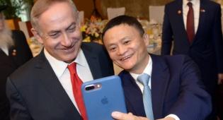 """יו""""ר עליבאבא עם ראש הממשלה נתניהו - """"עליבאבא"""" תקים ותפתח שלוחה בישראל"""
