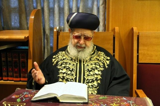 """מרן הגר""""ע יוסף זצ""""ל"""
