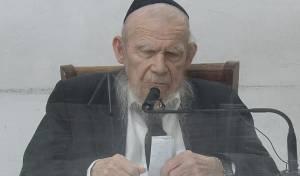 הגאון רבי גרשון אדלשטיין