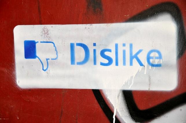 """פייסבוק """"מחסלת"""" לייקים לא פעילים"""