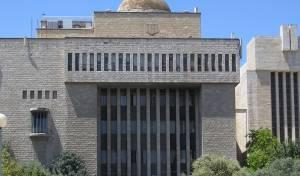 היכל שלמה: בניין הרבנות הראשית