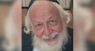 הגאון רבי אברהם סטפנסקי