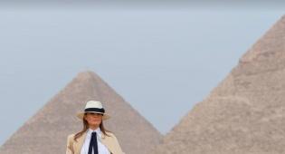 הגברת הראשונה בפרמידות במצרים